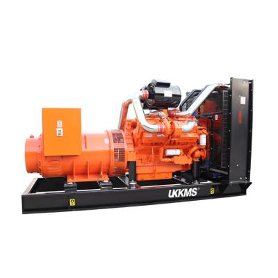 BA Power 600kw Prime Rating UKKMS dg set